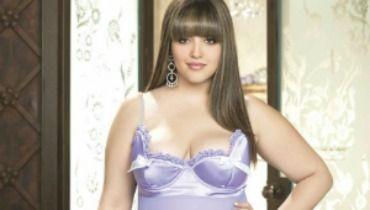 Spécial-lingerie-coquine.jpg