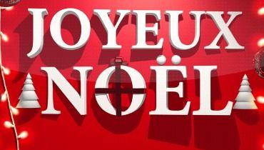 Vendre Ses Cadeau De Noel.Où Et Comment Vendre Ses Cadeaux Sur Internet Après Un Noël