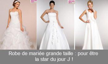 une robe de mariée grande taille pour être jolie sans se ruiner !