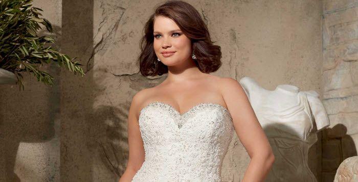 Quelle robe de mari e pour tara lynn for Robes de mariage en consignation seattle