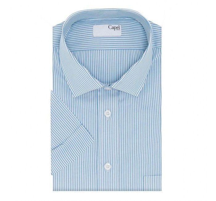 Chemise grande taille homme en solde : notre top 10
